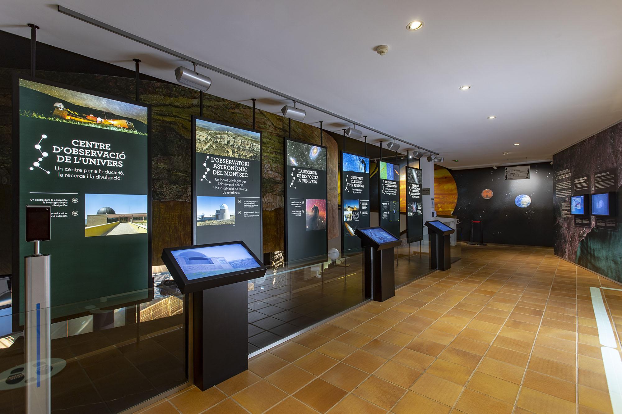 Sala d'exposició del PAM